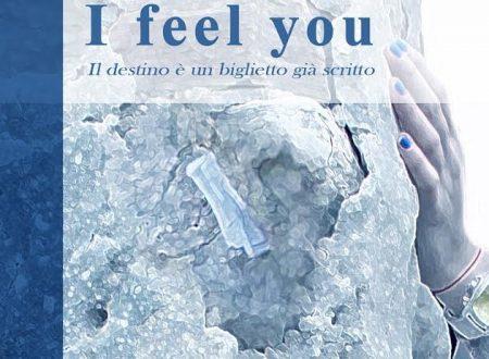 Anita, personaggio di I feel you: Il destino è un biglietto già scritto