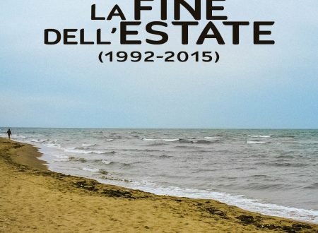 La fine dell'estate (1992-2015)