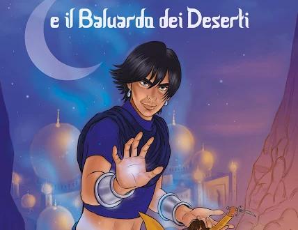 Segnalazione libro: Yohnna e il Baluardo dei Deserti