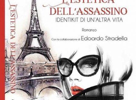 Silvia Celani: Intervista all'autrice – L'estetica dell'assassino